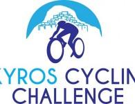 Στη Σκύρο 22-24 Μαΐου 2015 το Παγκόσμιο Κύπελλο ερασιτεχνικής ποδηλασίας